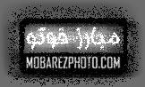 مبارز فوتو   www.MobarezPhoto.com